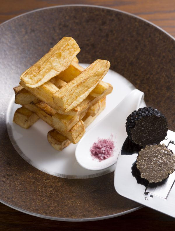 French Fries seasoning Truffle ¥1,500