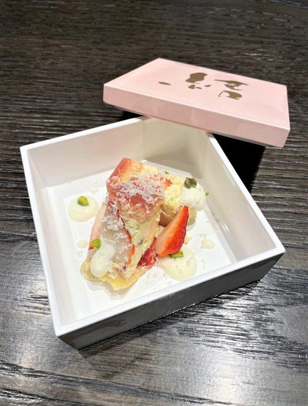 苺とホワイトチョコのフレジエ ¥1,200